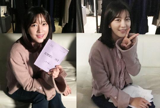 최윤소, '품위있는 그녀' 대본 인증샷…김희선과 찰떡 호흡 '기대해'