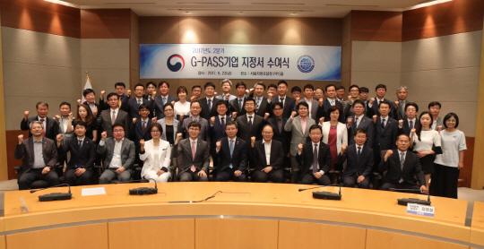 조달청, 해외조달시장 진출 지원기업 지정 '확대'
