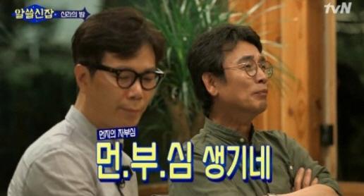 """'알쓸신잡' 유시민 """"'젠트리피케이션', 인류 역사상 막을 방법 없어"""""""