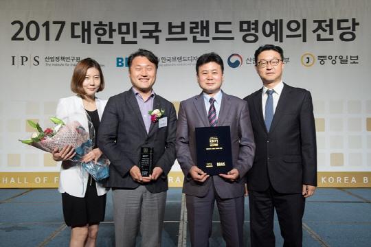 코레일, '2017 대한민국 브랜드 명예의 전당' 대상 수상