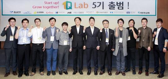 KEB하나은행, 핀테크스타트업 육성 '원큐랩' 5기 출범