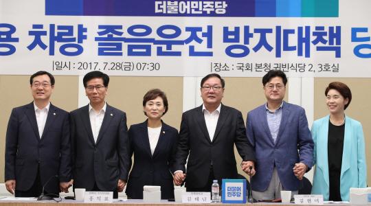 경기도 버스 '준공영제' 도입