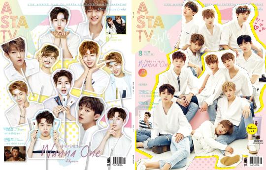 워너원(Wanna One), 한국 아스타TV 표지 발간되자마자 매진