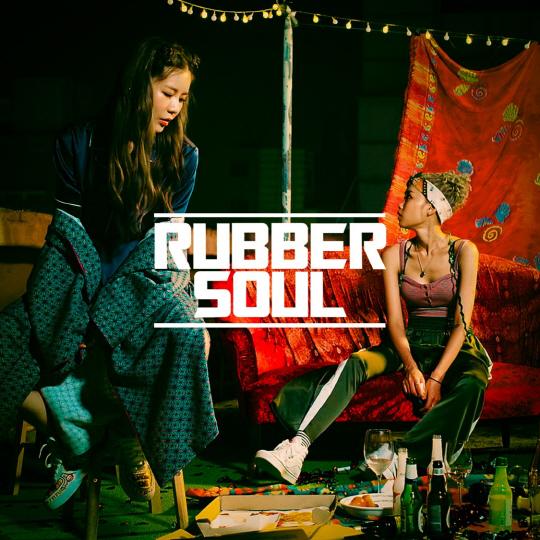 힙합듀오 '러버소울' 오늘 정오 신곡 '뷰티풀 워먼' 발표, 여자 위한 노래
