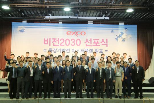 """""""전시산업 국제화, 자체 기획 확대""""…엑스코 '비전2030' 발표"""