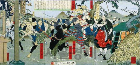 일본을 만든 '사쓰에이 3일 전쟁'