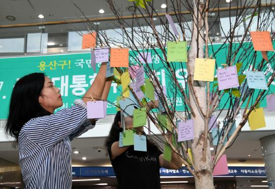 [뉴스터치] 용산공원 소망나무 이달말까지 운영