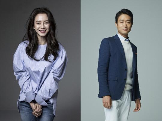 송지효-조우진, tvN 단막극 'B주임과 러브레터' 출연 확정 (공식입장)