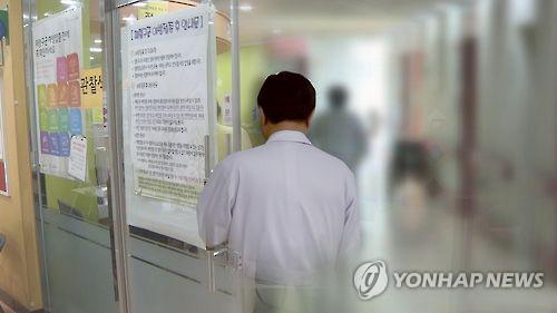 병역기피위해 가짜진단서 만든 의사 '실형'