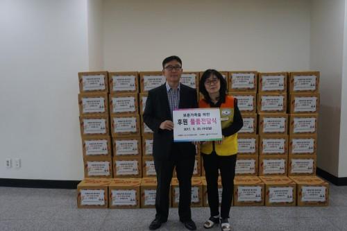 전국자원봉사연맹, 추석  맞이해 대구지방보훈청에 후원물품 전달