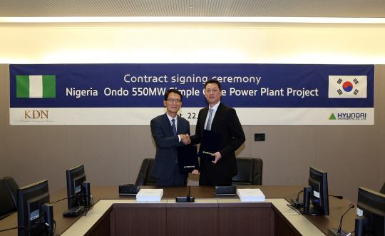 현대ENG, 나이지리아 발전플랜트 시장 진출