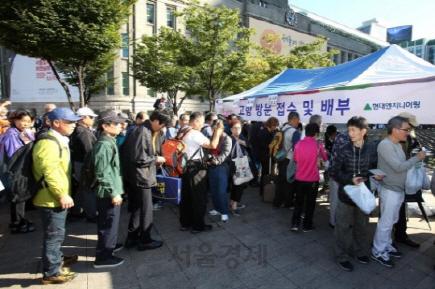 현대엔지니어링, 서울시와 추석 쪽방촌 주민 귀성 지원