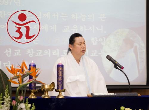 선교교단, '한민족고유종교 선교와 개천절의 의미' 공개 강연회 실시