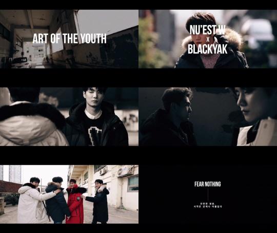 '뉴이스트 W'와 함께한 아트 오브 더 유스(Art of the Youth) 캠페인 [화보]