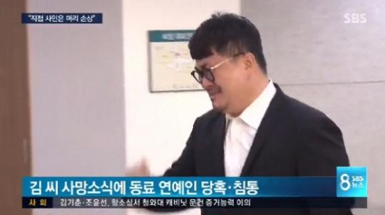 김주혁 빈소, 데프콘 울먹거리며 찾아 '안타까워'