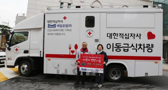 매일유업 진암사회복지재단, 서울 취약계층에 연탄 2만여장 기부
