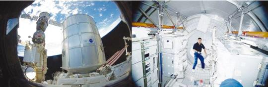 베일 벗는 화성 탐사 거주 공간