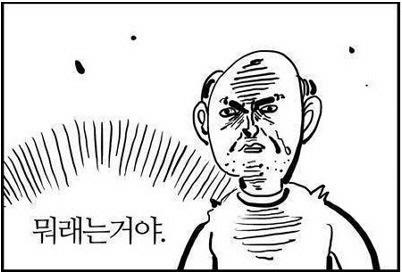 [두유바이크]48회 모터사이클 매너에 대한 잡설