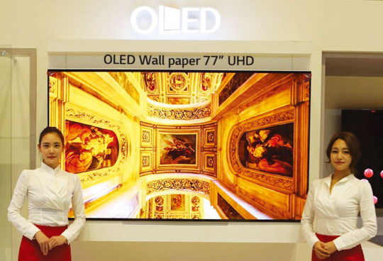 LG디스플레이 'OUR TECHNOLOGY, YOUR INNOVATION'…OLED
