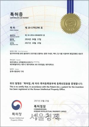 국내 기술로 만든 '치매 복제돼지' 한국 특허 등록