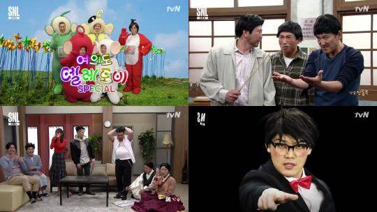['SNL코리아9' 종영] 웃으면서 이별…'시즌10에서 꼭 만나요'
