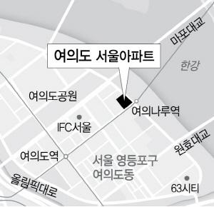 여의도 서울아파트 77층 재건축 재시동