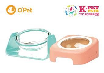 삼광글라스, '2017 케이펫페어'서 반려동물 식기 브랜드 '오펫(O'Pet)' 제품 전시