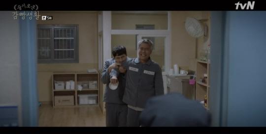 '슬기로운 감빵생활' 박호산, '혀짧은 소리'가 일품인 문래동 카이스트