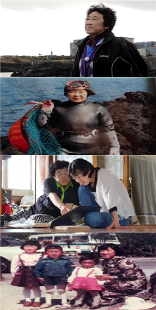 '다큐공감' 사랑하는 나의 엄마, 제주 여자 김복희傳