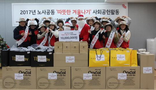 KT CS 노·사, 두리모에게 따뜻한 겨울 선물