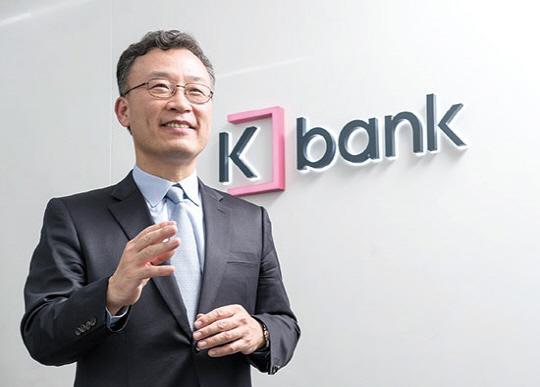 심성훈 케이뱅크 행장 '3월까지 5,000억 유상증자'