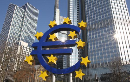 """ECB """"비트코인 선물거래는 금융 안정성에 위협요인"""""""
