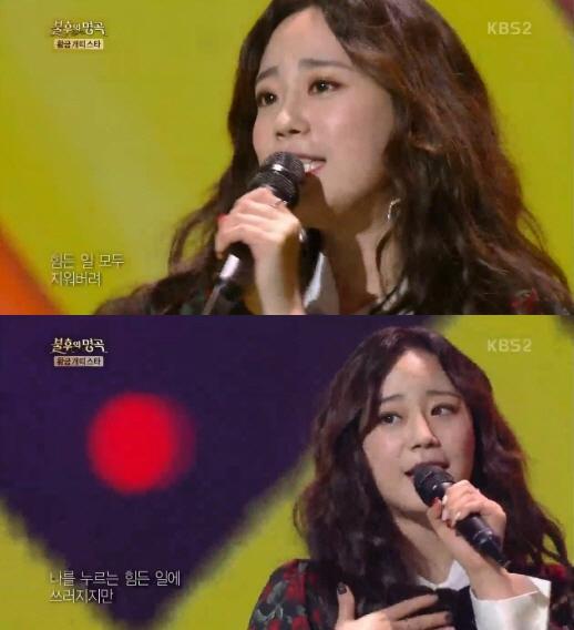 '불후의 명곡' 허영지, 상큼발랄 '페스티벌'로 422표…김용진 꺾었다