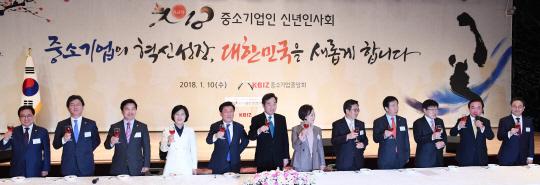 10일 중소기업인 신년인사회…'최저임금 등 연착륙 위해 최선 다해야'