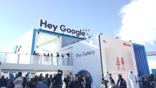 [CES2018]현실로 다가오는 '구글 시티'