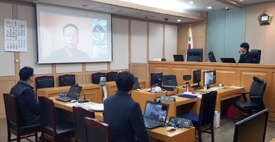 [사진] 법원 해외 증인 첫 영상신문