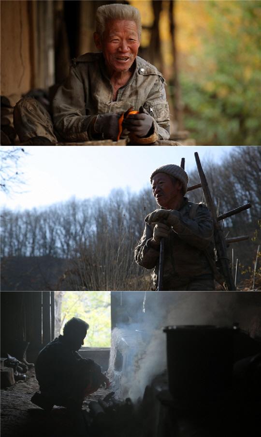 '다큐공감' 마지막 화전민 정상흥 할아버지의 사무곡에서의 겨울