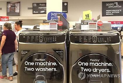 WTO 세탁기 분쟁 승소 한국, 美에 보복절차 개시
