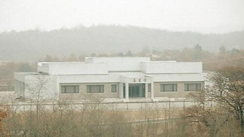 남북, 北예술단파견 실무접촉 15일 통일각 개최 합의