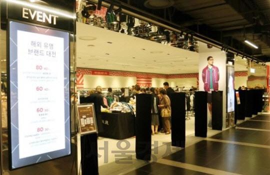 신세계백화점, 최대 60% 할인 '해외 유명브랜드 대전'