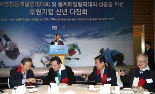 신동빈 롯데그룹 회장, 평창동계올림픽 성화봉송 주자로 나서