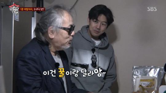"""'집사부일체' 전인권, 기상 후 '허니파우더' 한숟갈…""""일단 맛이 최고"""""""