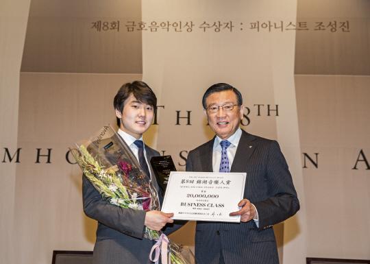 [사진] 피아니스트 조성진 '금호음악인상'