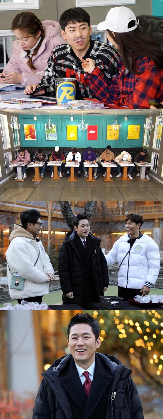 '런닝맨', 5초짜리 '연령고지 영상' 주인공 놓고 치열한 대결... 특별 게스트 '장혁'