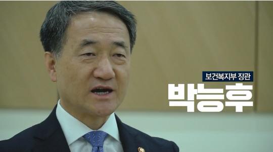 """靑 '이국종 청원'에 답변...""""인건비 지원 확대·수가인상"""""""