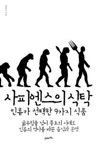 [책꽂이-새책 200자] 클래식 파인만 外