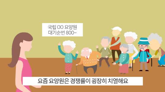 [그래픽텔링 #저출산편]30년 뒤 '나'는 어떻게 살고 있을까?