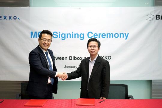 한국디지털거래소, 중국 대형거래소 '비박스'와 MOA 체결