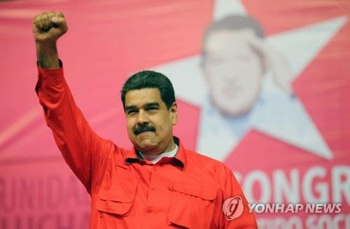 베네수엘라, OPEC에 새 암호화폐 공동발행 제안