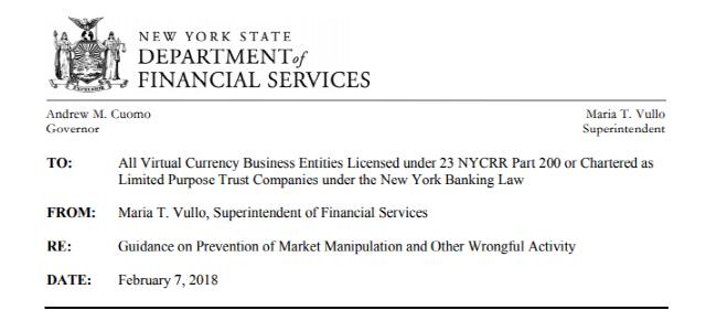 뉴욕 금융감독국, 비트코인 관련 기업에 시장 조작 방지 지시